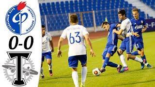 ???? Факел - Торпедо Москва 0-0 - Обзор Матча Чемпионата ФНЛ 08/05/2021 HD ????