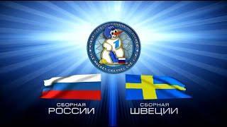 Россия - Швеция / Евротур 17.12.20 / Прогнозы на хоккей.