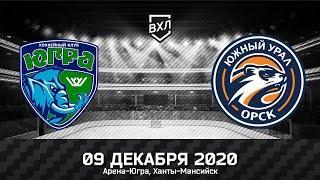 Видеообзор матча ВХЛ Югра - Южный Урал (5:2)