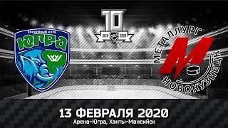 Видеообзор матча ВХЛ Югра - Металлург (3:2)