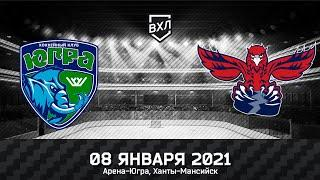 Видеообзор матча ВХЛ Югра - Сокол (3:2)