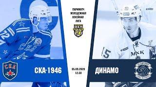 «СКА-1946» – МХК «Динамо» СПб | (Париматч МХЛ 20/21)