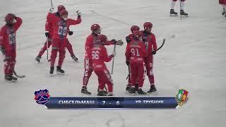 «Сибсельмаш» Новосибирск — «Уральский Трубник» Первоуральск