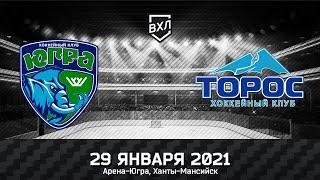Видеообзор матча ВХЛ Югра - Торос (4:1)