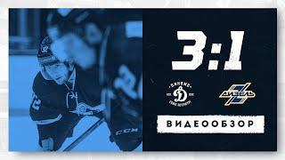 Динамо СПб – Дизель 3:1. Видеообзор матча (11.01.2021)