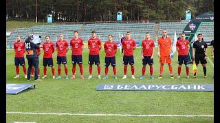 Высшая лига ФК Минск - Торпедо-БелАЗ 2-5 Обзор матча