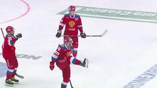 Кубок Первого канала-2020. Россия - Чехия - 4:1. Обзор матча