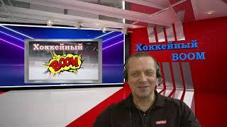 ???????? Хоккейный BOOM ????/  выпуск 1/  Всё о детском хоккее в Украине! ????