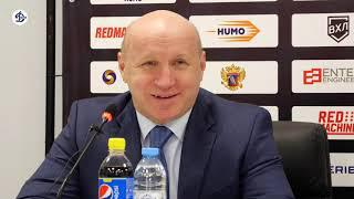 Пресс-конференция после матча Хумо – Динамо СПб 01.02.2020