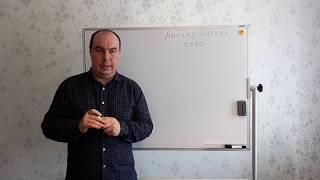 Тотализатор. Анализ футбольных матчей из ТОТО.
