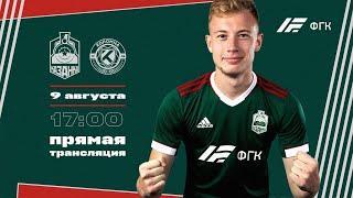 LIVE: «Казанка» – «Коломна». ОЛИМП-ПФЛ, 1-й тур