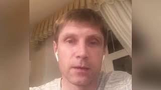 Главный тренер. Live