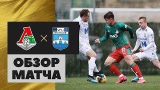 23.01.2020 Локомотив - Осиек - 0:2. Обзор матча