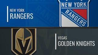 Вегас Голден Найтс-Нью-Йорк Рейнджерс (08.12.2019)