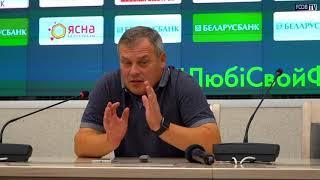 Динамо Минск – Динамо Брест | Пресс конференция