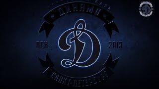 Динамо 05-СКА 05 03.04.2021г.