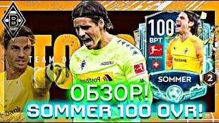 МОЩНЫЙ ОБЗОР SOMMER 100 OVR!!! ИМБА или ДНО??? TOTSSF FIFA MOBILE 20! Fifer G