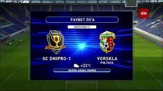 Днепр-1 - Ворскла – 2:2. Обзор матча