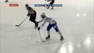 Кузбасс-Сибсельмаш/Чемпионат России по хоккею с мячом 2020/2021
