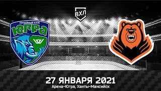 Видеообзор матча ВХЛ Югра - Молот (0:1)