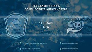 Видеообзор матча Altai Torpedo - Gornak 3-2, игра №202 Pro Ligasy 2020/2021