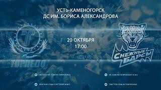 Видеообзор матча Torpedo - Snejnye Barsy, игра №7, Pro Ligasy 2020/2021