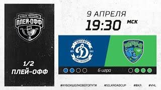Динамо (Санкт-Петербург) - Югра (Ханты-Мансийск)