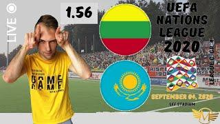 Литва - Казахстан 0:2 обзор|04.09.2020|Lithuania - Kazakhstan 0:2 highlights