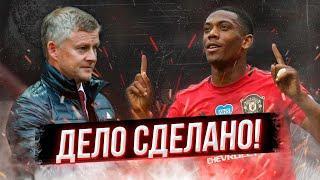 Юнайтед в ЛЧ! Лестер 0:2 Манчестер Юнайтед - Обзор Матча