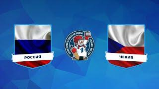 Россия – Чехия. Кубок Первого канала похоккею 2020