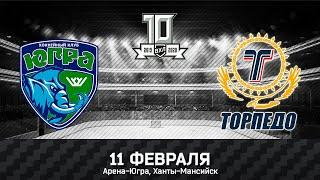 Видеообзор матча ВХЛ Югра - Торпедо (4:0)