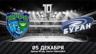 Видеообзор матча ВХЛ Югра - Буран (2-3 бул.) от 05.12.2019
