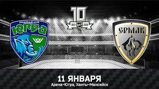Видеообзор матча ВХЛ Югра - Ермак (4:3, ОТ)