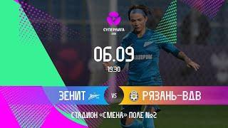 «Зенит» (Санкт-Петербург) – «Рязань-ВДВ» (Рязань)