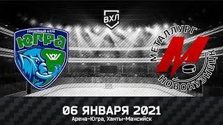 Видеообзор матча ВХЛ Югра - Металлург (3:1)