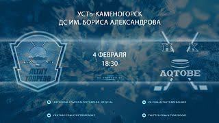 "Видеообзор матча ХК ""Altay Torpedo"" - ХК ""Aqtobe"", игра №239, ОЧРК 2019/2020"