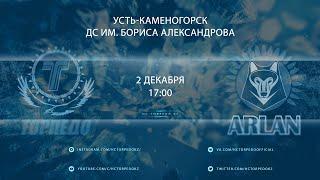 Видеообзор матча Torpedo - Arlan, игра №117, Pro Ligasy 2020/2021