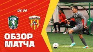 Обзор матча: Томь — Алания