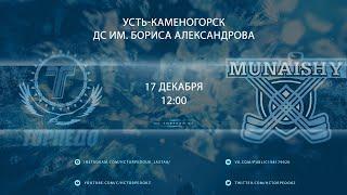 """Прямая трансляция """"Torpedo"""" - """"Munaishy"""", игра №70, JHL 2020/2021"""