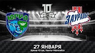 Видеообзор матча ВХЛ Югра - Зауралье (2:0)