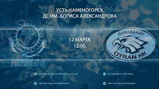 """Прямая трансляция """"Torpedo"""" - """"Qyran"""", игра №186, JHL PLAYOFF 2020/2021"""