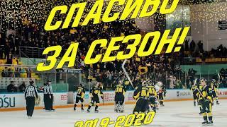"""Обзор шестого матча 1/8 финала """"Сарыарка"""" - """"СКА-Нева"""" 0:2"""