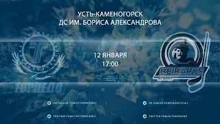 Видеообзор матча Torpedo - Beibarys 2-1, игра №203 Pro Ligasy 2020/2021