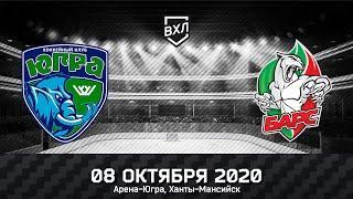 Видеообзор матча ВХЛ Югра - Барс (5:1)