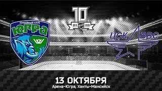 Видеообзор матча ВХЛ Югра - ЦСК ВВС (2-1)