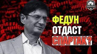 Где будет матч Спартак – Зенит? | Кого впустят на стадион?