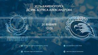 """Прямая трансляция """"Torpedo"""" - """"Yastreby"""", игра №108, JHL 2020/2021"""