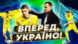 Украина – Казахстан / Упущенная победа, Отбор на ЧМ 2022