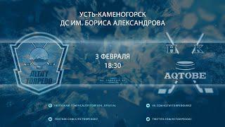 "Видеообзор матча ХК ""Altay Torpedo"" - ХК ""Aqtobe"", игра №234, ОЧРК 2019/2020"