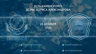 Видеообзор матча Torpedo - Altai Torpedo 9-2, игра №307, Pro Ligasy 2020/2021